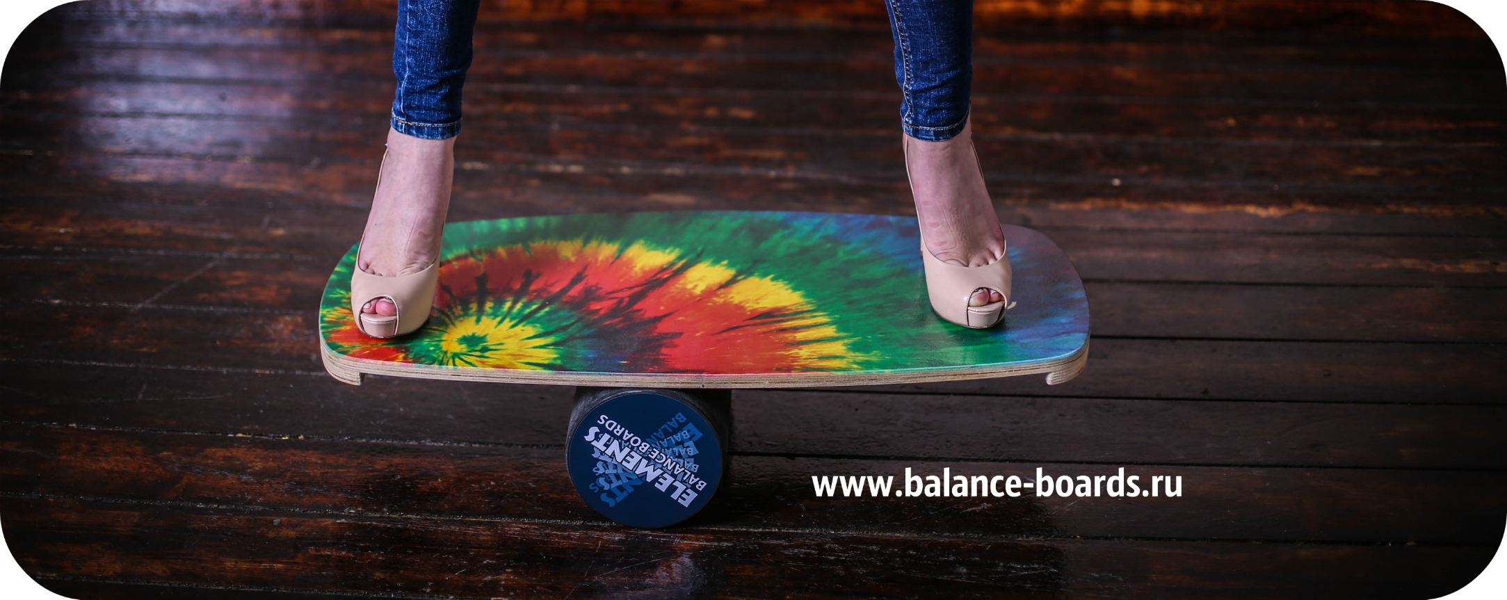 http://balance-boards.ru/images/upload/Тренажер%20для%20красивого%20животика.jpg