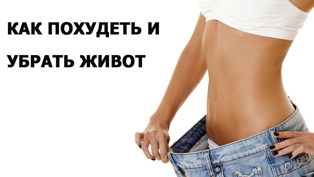 http://balance-boards.ru/images/upload/Упражнения%20для%20похудения%20живота%20как%20убрать%20животик%20дома%20самому.jpg