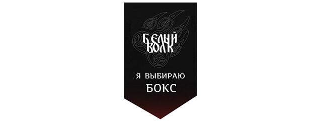 http://balance-boards.ru/images/upload/8.jpg