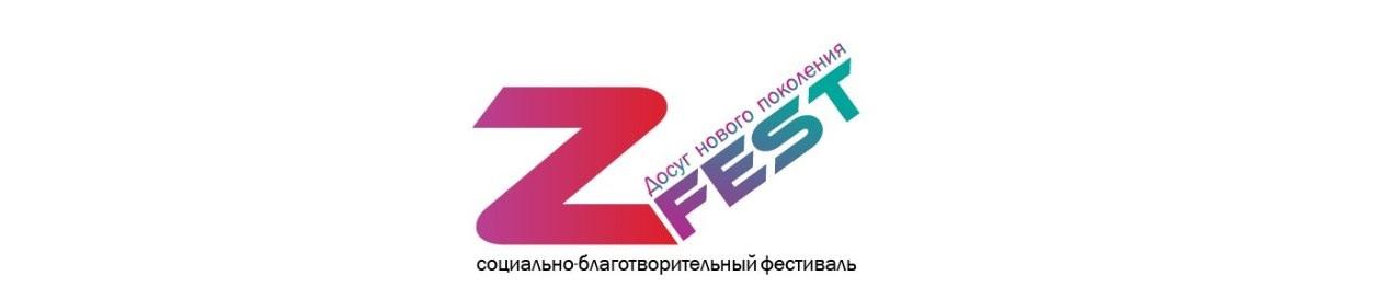 http://balance-boards.ru/images/upload/Z%20fest.jpg